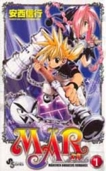 MAR (Marchen Awakens Romance) manga 01