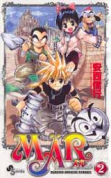 MAR (Marchen Awekens Romance) manga 02