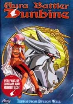 Aura battler Dunbine vol 10 Terror from Byston well DVD
