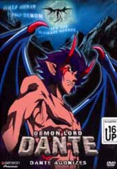 Demon lord Dante vol 03 Dante agonizes DVD