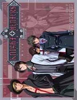Knight hunters vol 03 Lost memories DVD