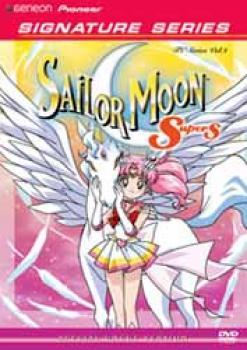 Sailor Moon Super S vol 04 Signature series DVD