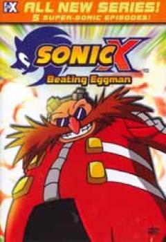 Sonic X vol 04 Beating Eggman DVD