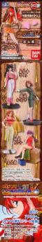 Sakura wars Capsule toy part 5 random figure