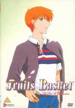 Fruits basket vol 03 DVD PAL UK