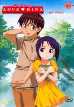 Love hina vol 02 DVD PAL UK