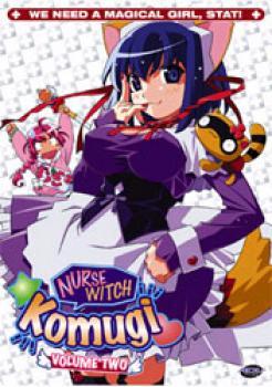 Nurse witch Komugi vol 02 We need a magical girl, stat! DVD