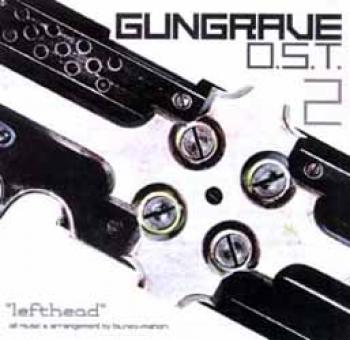 Gungrave OST DOS Left-head CD
