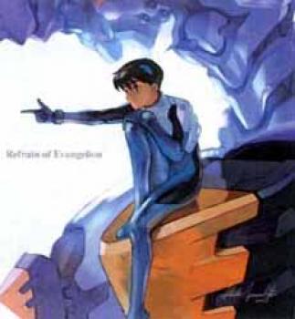 Neon genesis evangelion OST Refrain of evangelion CD