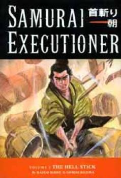 Samurai executioner vol 03 TP