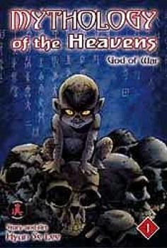 Mythology of the heavens vol 01 God of war GN
