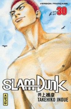 Slam Dunk tome 30