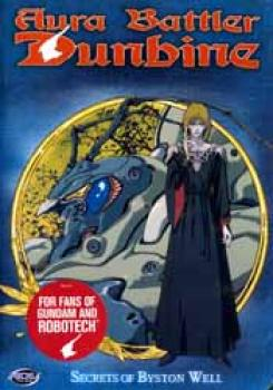 Aura battler Dunbine vol 11 Secrets of Byston well DVD