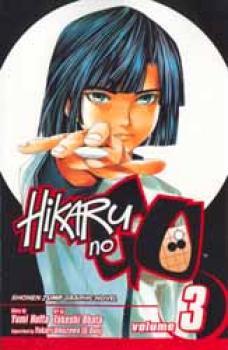 Hikaru no go vol 03 GN