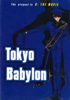 Tokyo Babylon New ed DVD