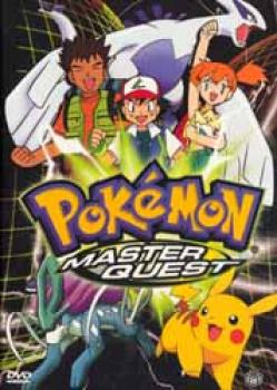 Pokemon Master quest collection box Quest 1 DVD