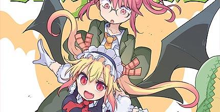 New English TPB-Manga
