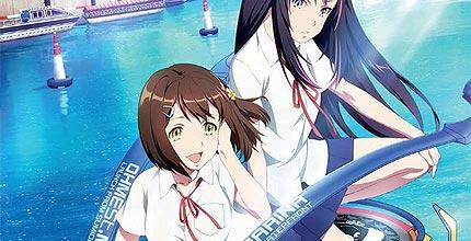 New Anime DVD & Blu-Ray